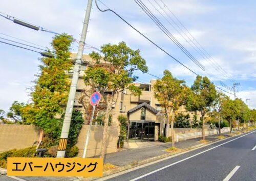 JR「大久保駅」からバスで10分!スーパー・小学校など徒歩10分圏内♪広々123.88㎡の4LDKです。