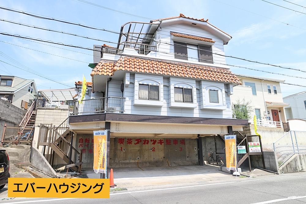 山陽電鉄「林崎松江海岸」まで徒歩5分!5DKで駐車3台可能です! 現地(2021年8月)撮影