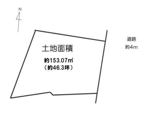 公簿面積:153.07㎡(約46.3坪)