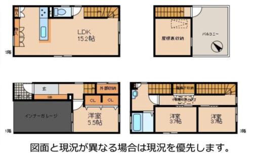 3LDKの3階建て。 1階:27.94㎡、2階:29.81㎡、3階:29.81㎡
