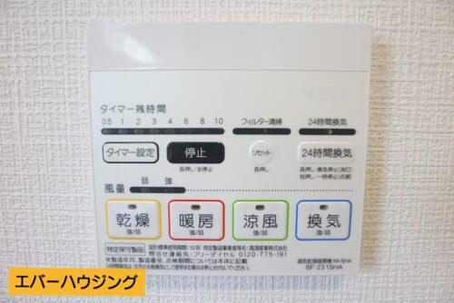 浴室乾燥機の操作パネルです。浴室暖房も付いているので冬のお風呂場を暖かくして入れます。