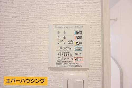 浴室には浴室乾燥機も付いております。 寒い日のお風呂場は暖房、雨の日のお洗濯干しに乾燥、と色々な場面でご活用いただけます。