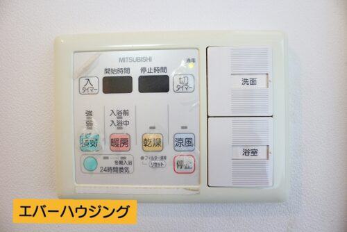 浴室には浴室乾燥機が付いています。