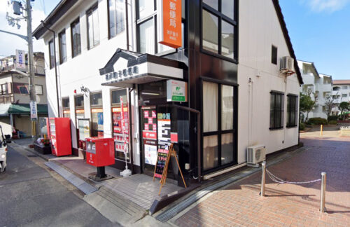 【周辺環境】神戸舞子郵便局(周辺)