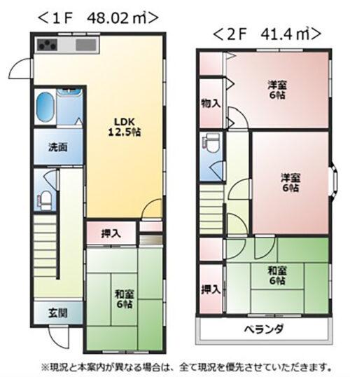 木造2階建て 土地面積:101.3㎡ 建物面積:89.42㎡