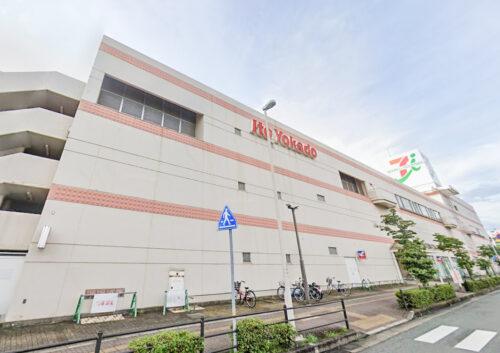 イトーヨーカドー加古川店
