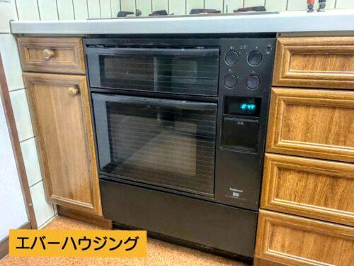 大容量のオーブン付き!お料理の幅が広がりますね。